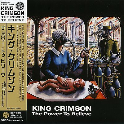 King Crimson 2006 The Power To Believe Promotional Japan Import CD IECP-10048