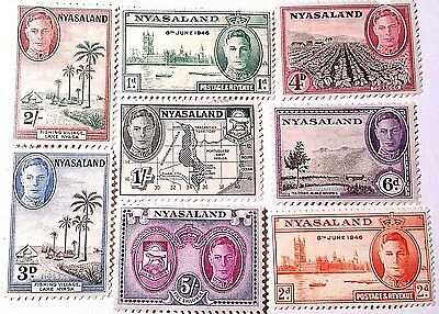 Nyasaland  Scu888Qr Used  Stamps  ....worldwide Stamps