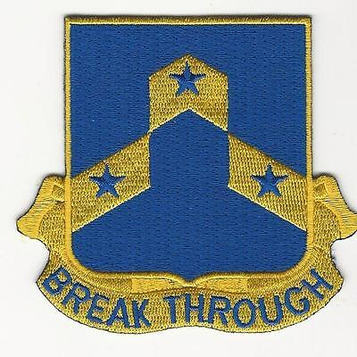 Us Army Patch - 117Th Infantry Regiment