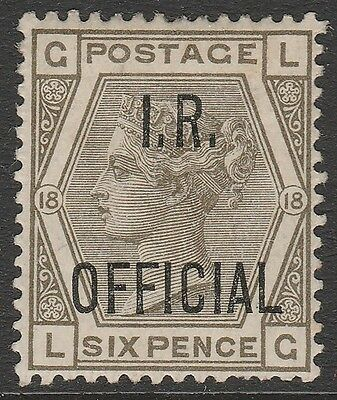 GB 1882-1901 QV 6d grey SG04 P18 I.R Official MH/OG CV £580