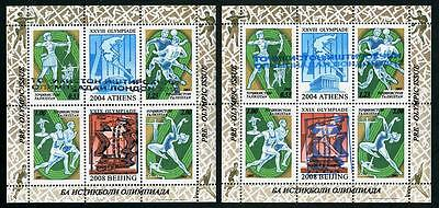TADZHIKISTAN Sc.# 389 London 2012 Ovpt. in Blue & Black Stamp S/S