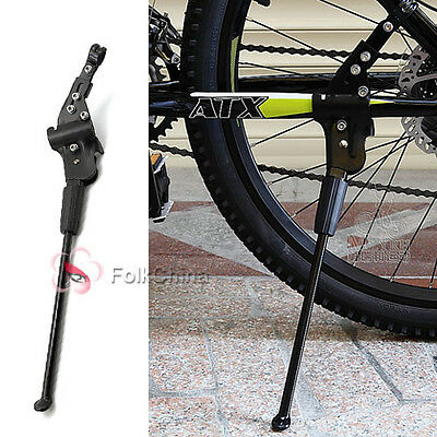 Adjustable Heavy Duty Mountain Bike Bicycle Strong Prop Side Rear Kick Stand