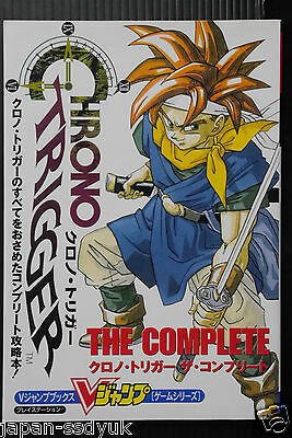 Chrono Trigger the Complete Akira Toriyama guide book