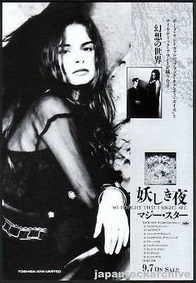 1994 Mazzy Star So Tonight That I Might See JAPAN album promo mini poster ad 10r