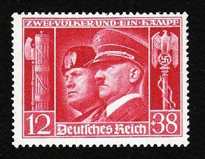 Germany 1941  Hitler / Mussolini AXIS PACT Stamp ( MNH)