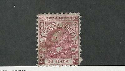 Serbia, Postage Stamp, #9 Mint Hinged, 1866