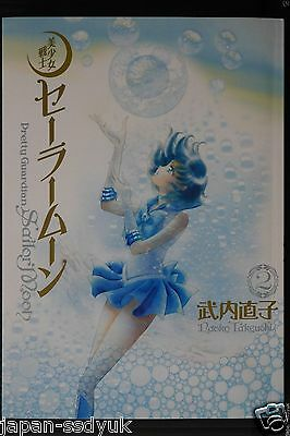 JAPAN Naoko Takeuchi manga: Pretty Guardian Sailor Moon Perfect Edition vol.2