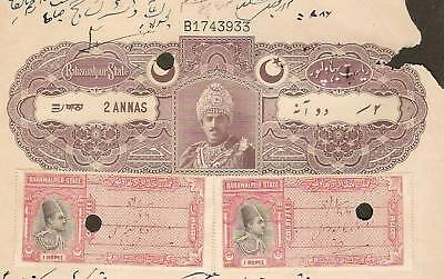 India Fiscal BAHAWALPUR State 2A Type10 STAMP PAPER+1R T8 Court Fee Unrecorded