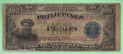 (1949) ND PHILIPPINES 100 PESOS VICTORY SERIES 66 W/ CB OVPT ~ F ~ P123a