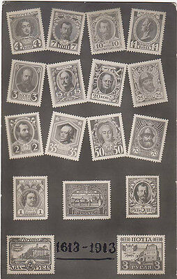 Imperial RUSSIA 300th Anniversary ROMANOVS Dynasty STAMPS with PORTRAITS PC 1913