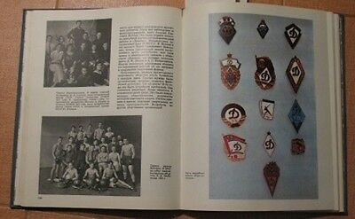 Russian Soviet Sport Club Sportsman Book Photo album Dynamo Olympic games View