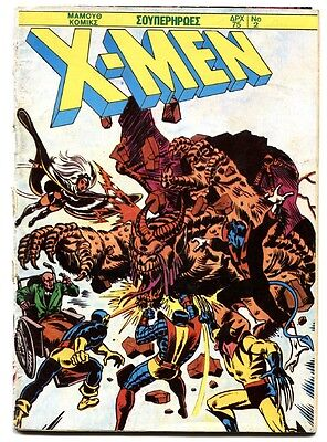 X-MEN #96-1ST MOIRA MACTAGGART-very rare Greek edition-Foreign comic