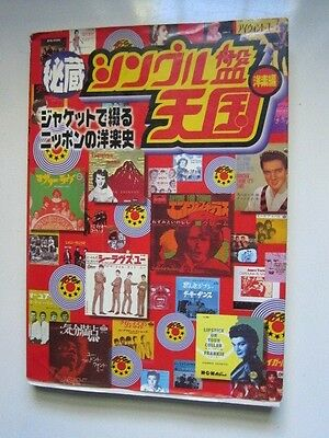 Japanese Picture Sleeve price guide book Beatles Bowie Elvis Dylan etc