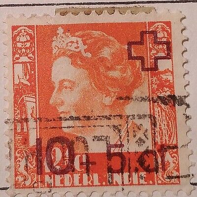 Netherland -Indie     Used Stamp. ..worldwide Stamps
