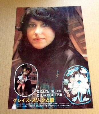1975 Grace Slick & daughter JAPAN mag photo pinup / clipping Jefferson Starship