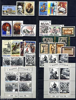 Greece- 1982 Complete Year set MNH **
