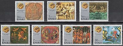Greece- 1977 The Civilizing action of Alexander the Great complete set MNH **