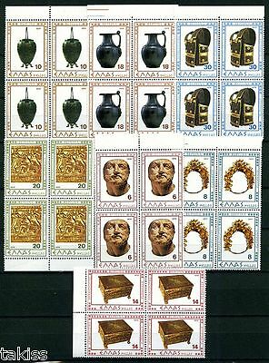 Greece- 1979 Archeological Findings of Vergina Blocks of 4 MNH**