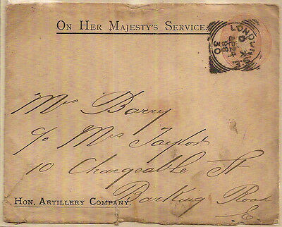 1888 HONORABLE ARTILLERY COMPANY QV 1d POSTAL STATIONERY ENVELOPE MILITARY