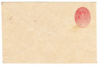 NEPAL:1958 MINT envelope 8 paisas red-back flap overprinted with official design
