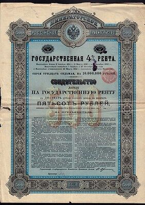 1894 IMPERIAL GOVERNMENT OF RUSSIA 4% Consolidated Rente State Pension 500 Rbl