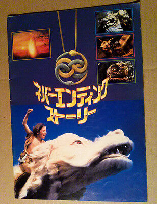 Japanese Program Book~ The NEVERENDING STORY ~Noah Hathaway ~Barret Oliver~Japan