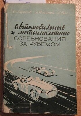 Russian Book Car Motorcycle Sport Car Russian Race Motor Cycles track Automobile