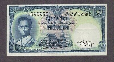 1953 1 Thai Baht Thailand Currency Banknote Note Money Bank Bill Cash Rare Type