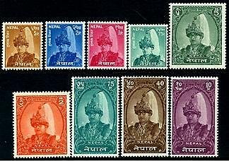 NEPAL Sc.# 144-51 King Complete To 5R Mint NH Stamps