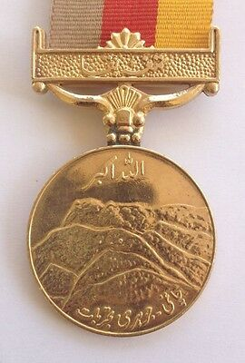 Pakistan - Tamgha-I-Baqa Medal 1998 - Comes With A New Ribbon And Wallet