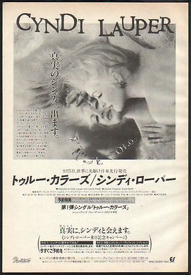 1986 Cyndi Lauper True Colors single JAPAN promo ad / mini poster advert c10r