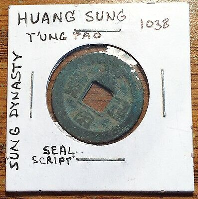 1038 Ad Ancient China Sung Dynasties Emperor Huang Sung Cash