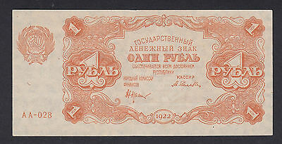 Russia 1 Ruble 1922 Pick: 127 WMK: small stras,  Series: AA - 038  XF+