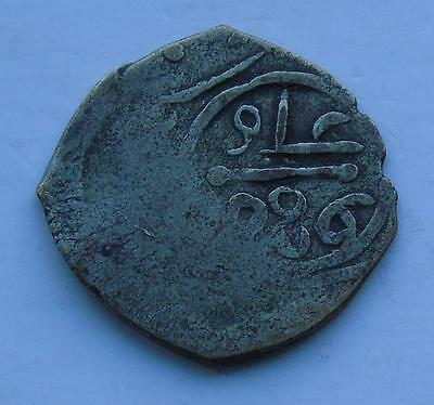 Islamic Hammered Silver Coin Unidentified, 21mm 2.76g, Middle East, Arabic