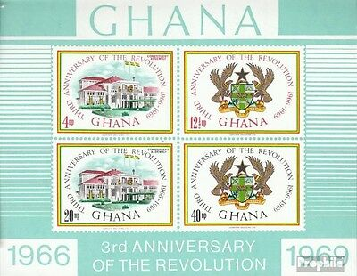Ghana block36 (complete.issue.) unmounted mint / never hinged 1969 Revolution