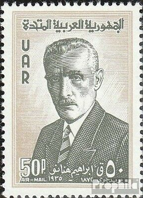 Syria V91 (complete.issue.) unmounted mint / never hinged 1961 Hanano