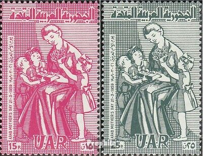 Syria V45-V46 (complete.issue.) unmounted mint / never hinged 1959 motheru0026#