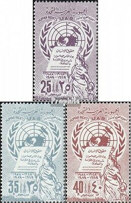 Syria V30-V32 (complete.issue.) unmounted mint / never hinged 1958 UN
