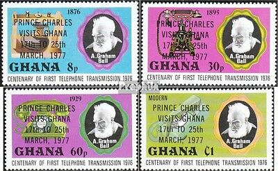 Ghana 694A-697A (complete.issue.) unmounted mint / never hinged 1977 Charles