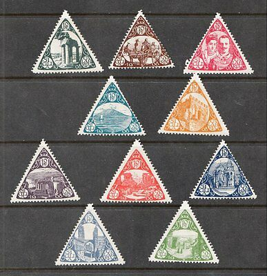 Vignettes (Poster Stamps) - Italy 1908 Messina earthquake triangle stamps MLH OG