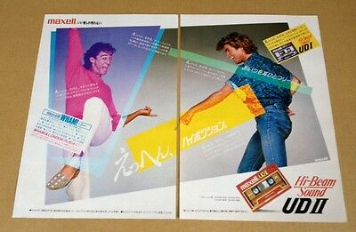 1985 Wham! Maxell cassette 2pg JAPAN promo ad / mini poster advert w01ma