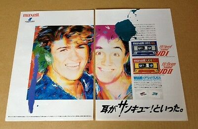 1985 Wham! Maxell cassette 2pg JAPAN promo ad / mini poster advert RARE w05ma
