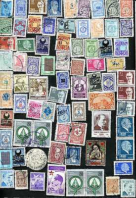 Old stamps of Turkey. 3 scans