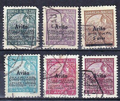 Macao - Portuguese Colonies - China - C1 - C6 - Complete Set - Look!