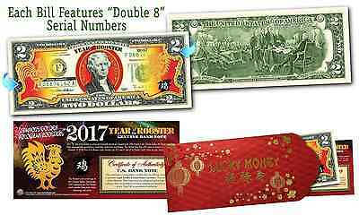 2017 CNY YEAR OF THE ROOSTER Gold Hologram $2 U.S. Bill DOUBLE 8 SERIAL Ltd 300