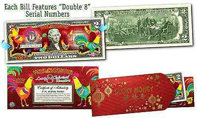 2017 CNY YEAR OF THE ROOSTER Polychromatic US $2 Bill - DOUBLE 8 SERIAL Ltd 300