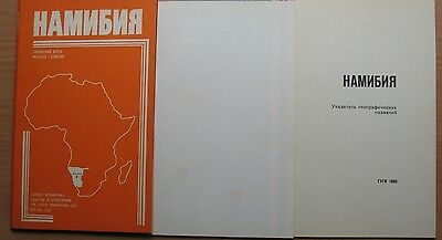 Map Republic Namibia Russian Big Wall USSR Reference Atlas Vintage Africa Old Ra