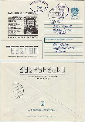 ESTONIA: PROVISIONAL STATIONERY LETTERS: 90k LILAC RUBBER 1992,USED