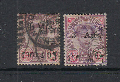 Two very nice old Thailand 12 Atts Surcharged issues