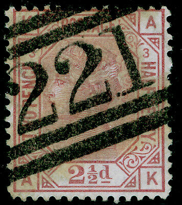 Sg141, 2½d rosy mauve plate 3, used. Cat £130. AK